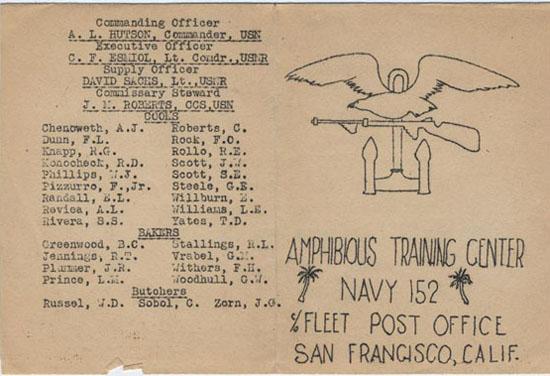 menu_1944th_atctulagia